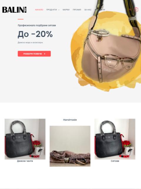 онлайн магазин за арт аксесоари и бижута
