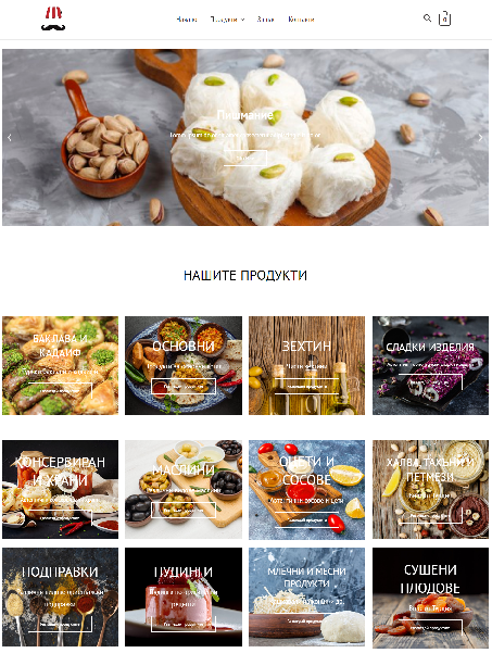 Изработка на онлайн магазин за турски хранителни стоки